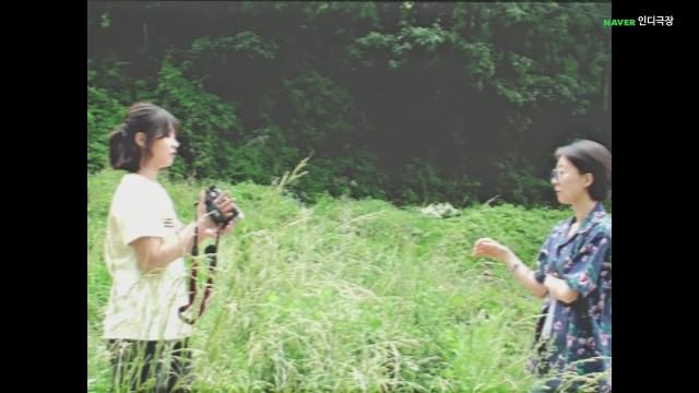 [독립영화가 사랑한 배우들] [상이의 비디오] 전수빈