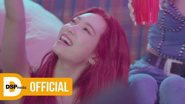 에이프릴(APRIL) Summer Special Album 'Hello Summer' _ VIDEO #4 #양예나