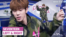 [K-POP DANCE] Byeong-kwan's Dance How To! The hip and chill song SEVENTEEN(세븐틴)'s Left & Right!
