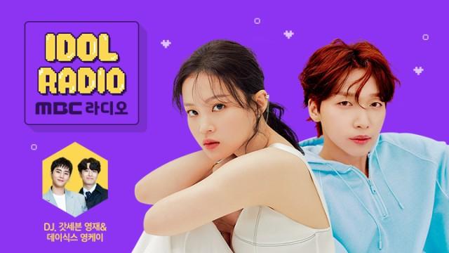'IDOL RADIO' ep#660. 세- 하! (w. 이하이, 정세운)