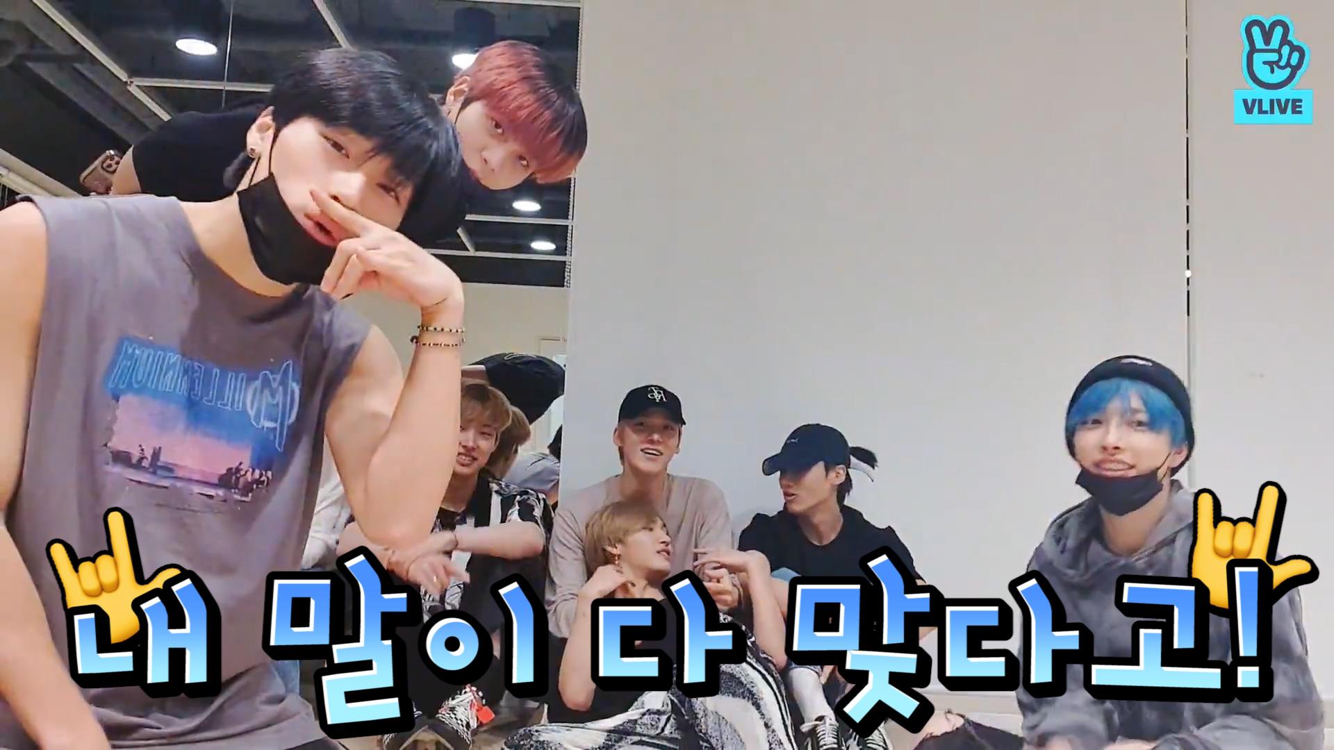 [ATEEZ] 내 말이 다 맞다고‼️ 에이티즈가 케이팝 정복한다고🤟 (ATEEZ talking about their new songs 'THANXX' & 'INCEPTION')