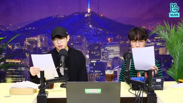 권정열 고영배의 십란한밤 #153 (대본있는 방송)