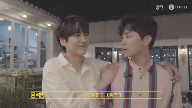 Kyuhyun & Producer's Breathtaking(?) Tika Tika @ [PROJECT : 季] 'Dreaming' Live Video Filming