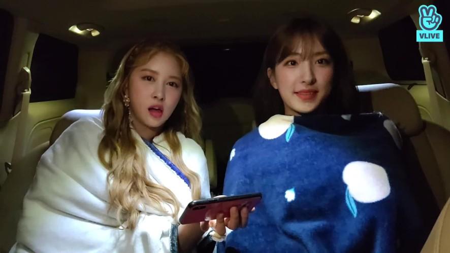 /[Eunseo Dayoung] Surprised, Right? EunseoImda Ep.04
