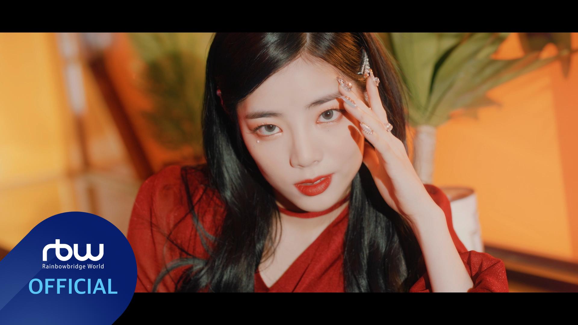 퍼플키스(PURPLE K!SS) Debut Trailer : New Iconic - 나고은(Na Go Eun)
