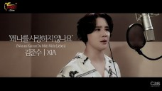 "[Special Clip] XIA - 2020 Musical Mozart! ""Why Do You Not Love Me?"""