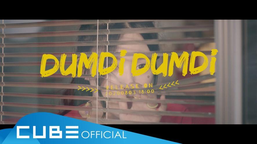 """(G)I-DLE - """"DUMDi DUMDi"""" M/V Teaser 1"""