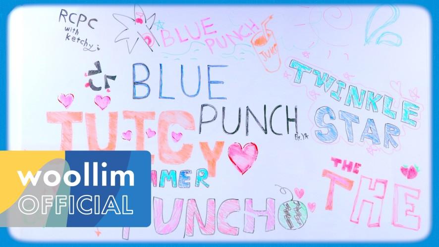로켓펀치(Rocket Punch) [BLUE PUNCH] Highlight Medley
