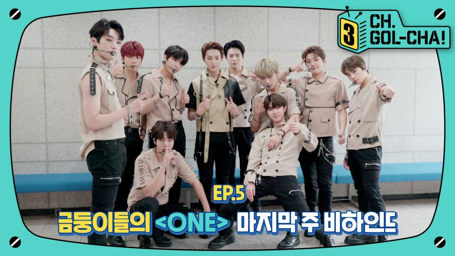 "😢 Behind Golden Child's Last Week of ""ONE"" Promotions 