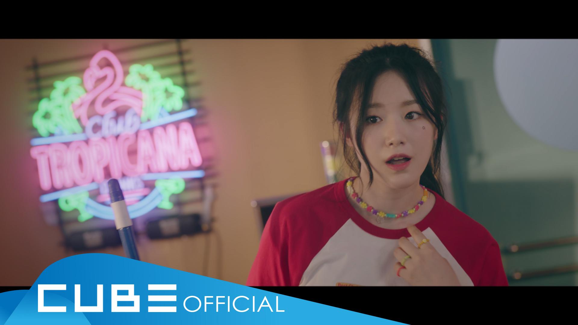 (여자)아이들 - '덤디덤디 (DUMDi DUMDi)' Official Music Video