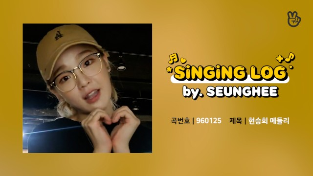 [VPICK! Singing Log] OH MY GIRL SEUNGHEE's Singing Log🎤🎶