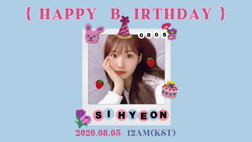 🎉HAPPY BIRTHDAY SIHYEON