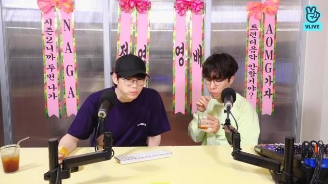 Kwon Jungyeol & Go Youngbae's 10Ran Night #155 (Season 2)