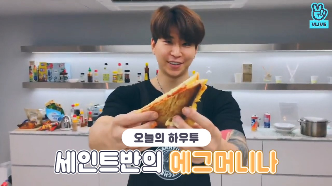 [VPICK! HOW TO in V] 세인트반의 에그머니나🥪 (HOW TO COOK ST.VAN's EGG TOAST)