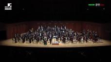 [다시보기] 2020 교향악축제 - 강남심포니오케스트라 1부