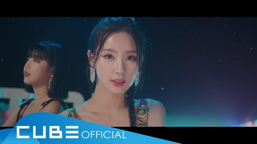 "(G)I-DLE - ""DUMDi DUMDi"" Official Music Video"