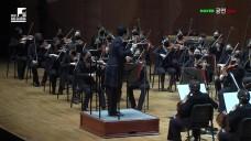 [다시보기] 2020 교향악축제 - 강남심포니오케스트라 2부