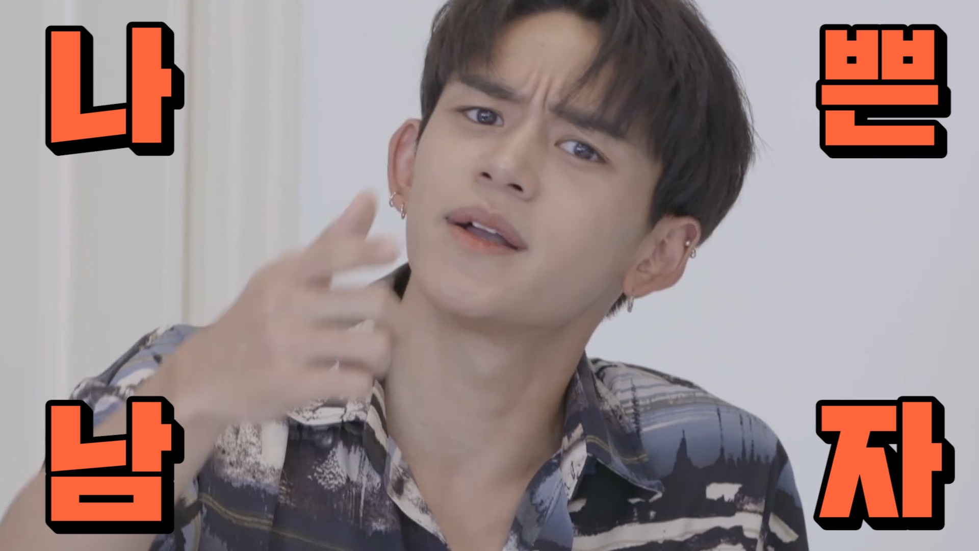 [WayV] 진짜 나쁜 남자다.. 👉 심장에 Bad하다는 뜻 (WayV making bad guy's facial expression)
