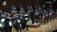 [다시보기] 2020 교향악축제 - 청주시립교향악단 2부