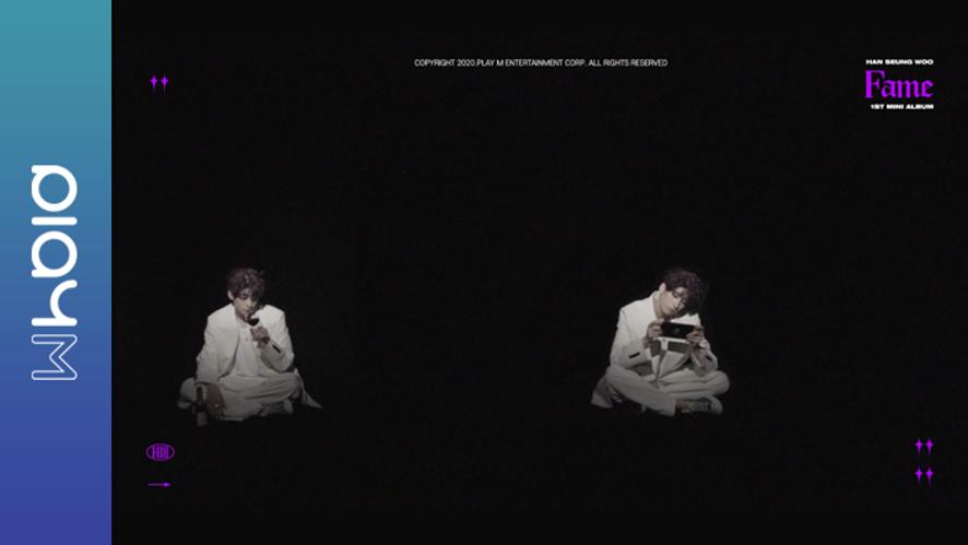 한승우 1st Mini Album [Fame] Track Preview #철부지