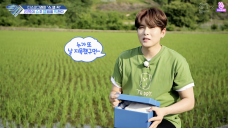 [Discography #4] S.P.A - RYEOWOOK's episode