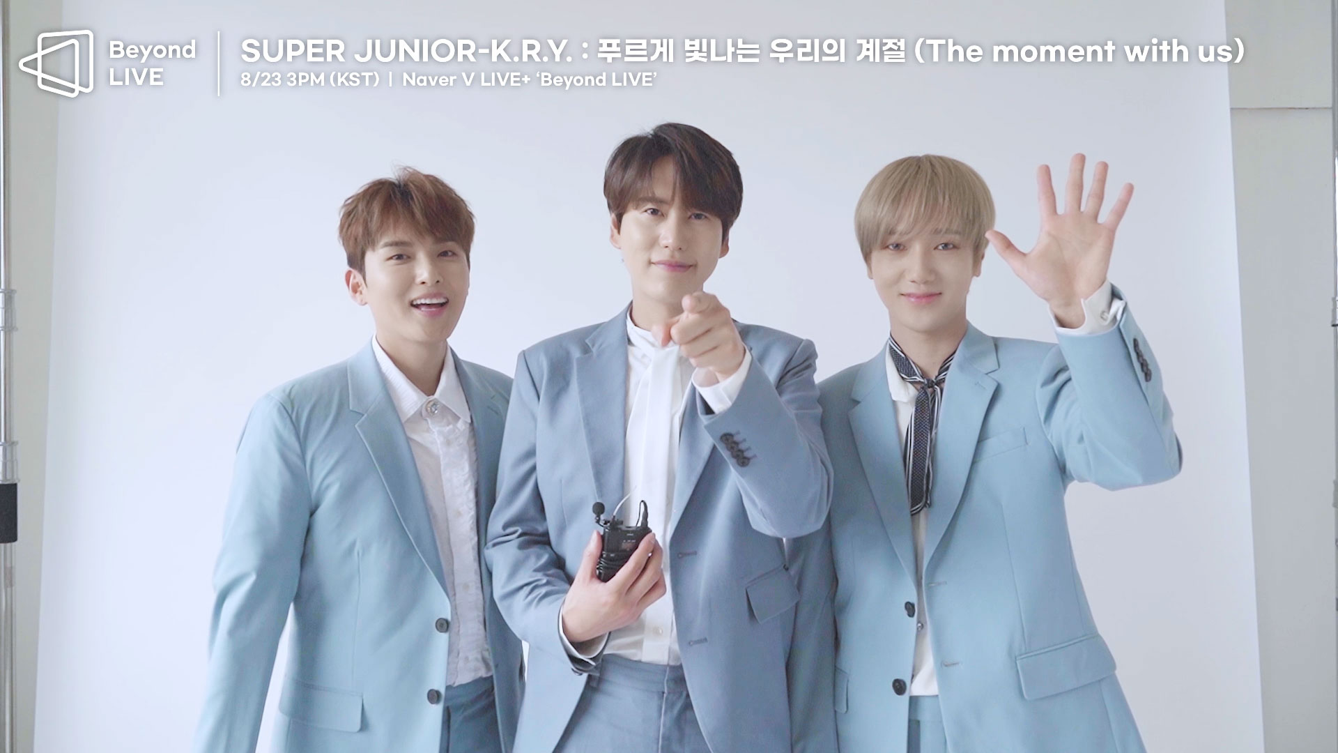 'Beyond LIVE - SUPER JUNIOR-K.R.Y. : 푸르게 빛나는 우리의 계절 (The moment with us)' Poster Shoot Making