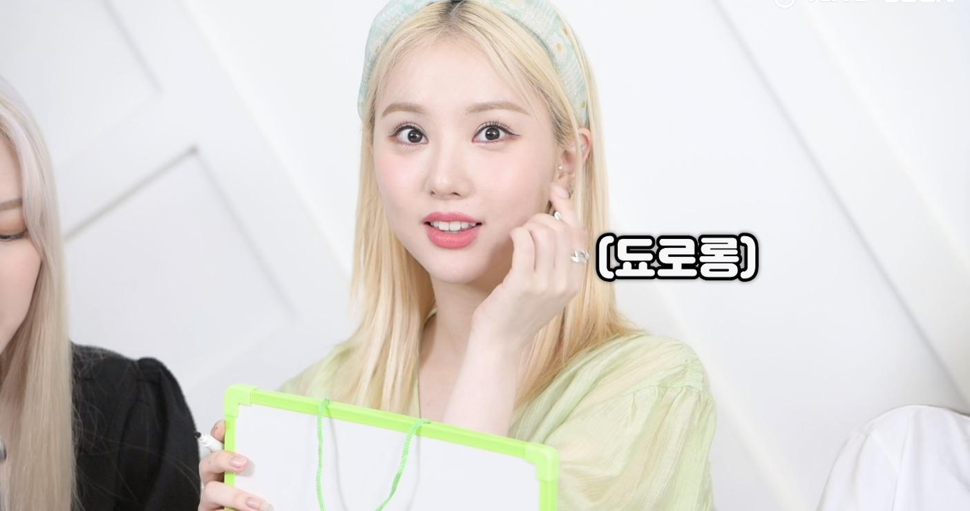 여자친구 신비의 비주얼 원픽은? 금발 은하의 얼굴 자랑 타임 #스타로드 09