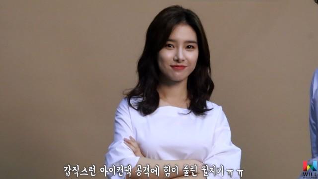 [김소은] MBC에브리원 <연애는 귀찮지만 외로운 건 싫어!> 포스터 촬영 비하인드 스토리