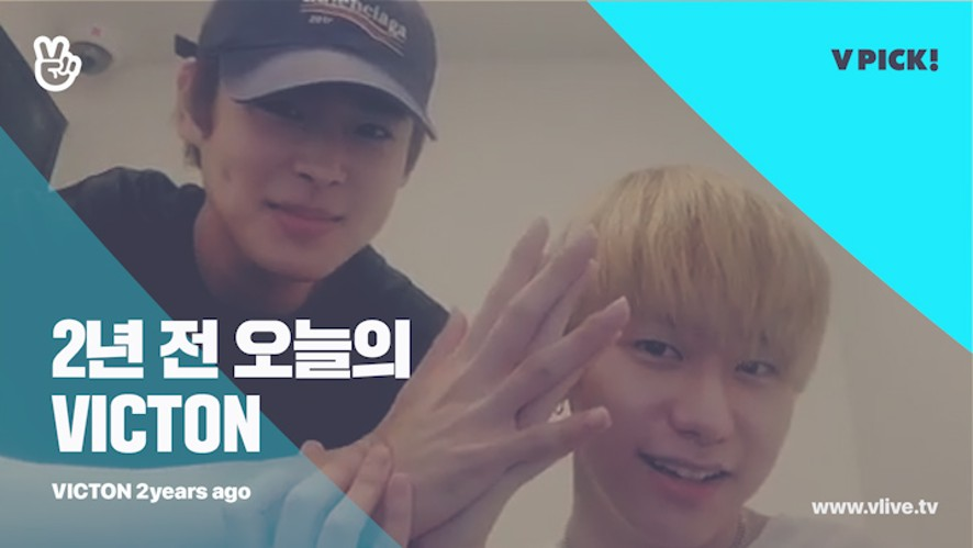 VICTON SeungSik&ByungChan showing their hands size 2years ago🐶
