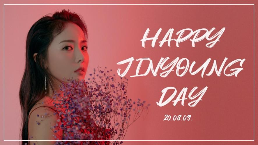 [홍진영] HBD JINYOUNG♡