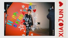 웨이션브이 샤오쥔 , 'HAPPY XIAOJUN OF WAYV' AUGUST 08 HAPPYXIAOJUNDAY  [뉴스엔TV]