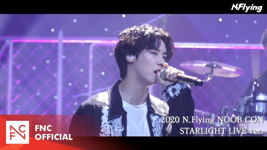 N.Flying – STARLIGHT (LIVE ver.)