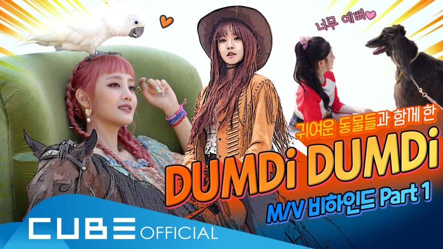 "(G)I-DLE - I-TALK #67 : ""DUMDi DUMDi"" Music Video Shoot Behind Part 1"
