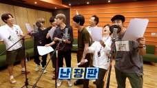 Run BTS! 2020 - Dubbing Director's cut