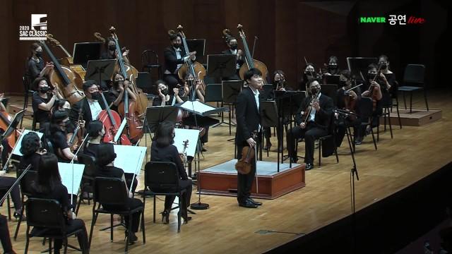 [다시보기] 2020 교향악축제 - 인천시립교향악단 1부