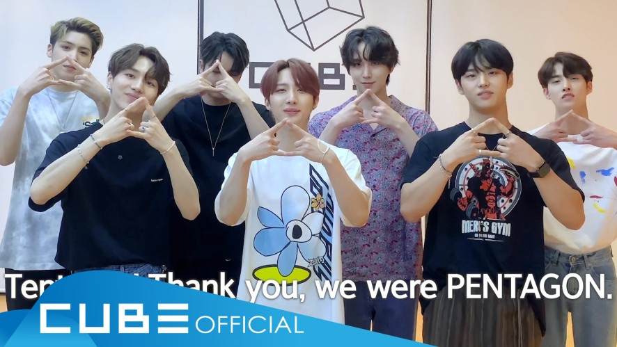 펜타곤 - PENTAGON Official Fanclub UNIVERSE 3rd Online Fan Meeting [PENTAG-ON AIR] - ID (ENG)