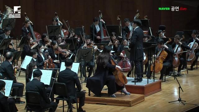 [다시보기] 2020 교향악축제 - KBS교향악단 1부