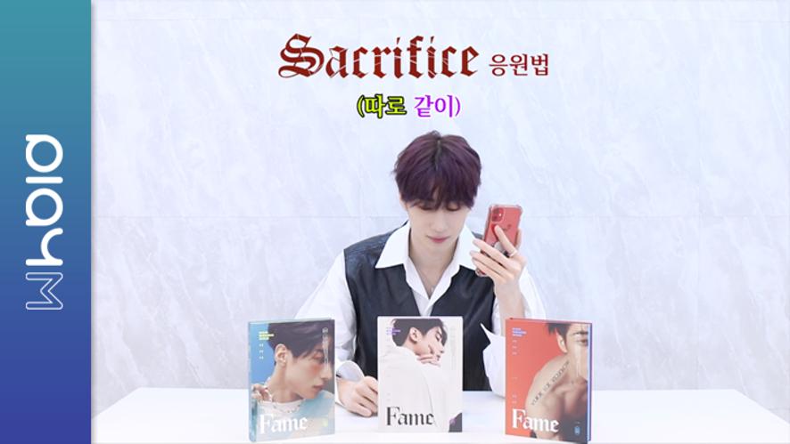 Han Seung Woo Sacrifice Fanchant (feat. Silliness)