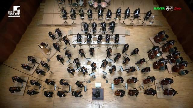 [다시보기] 2020 교향악축제 - KBS교향악단 2부