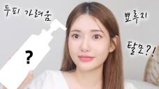 여름철 뜨거운 두피를 확~ 식혀줄 두피 쿨링 꿀팁! #샴푸하는법