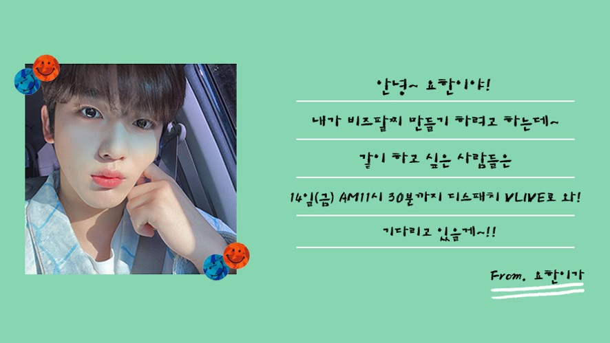 Do You Want to Make Beaded Bracelets With Yohan~?🎶