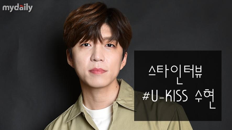 [U-KISS SOOHYUN] Interview