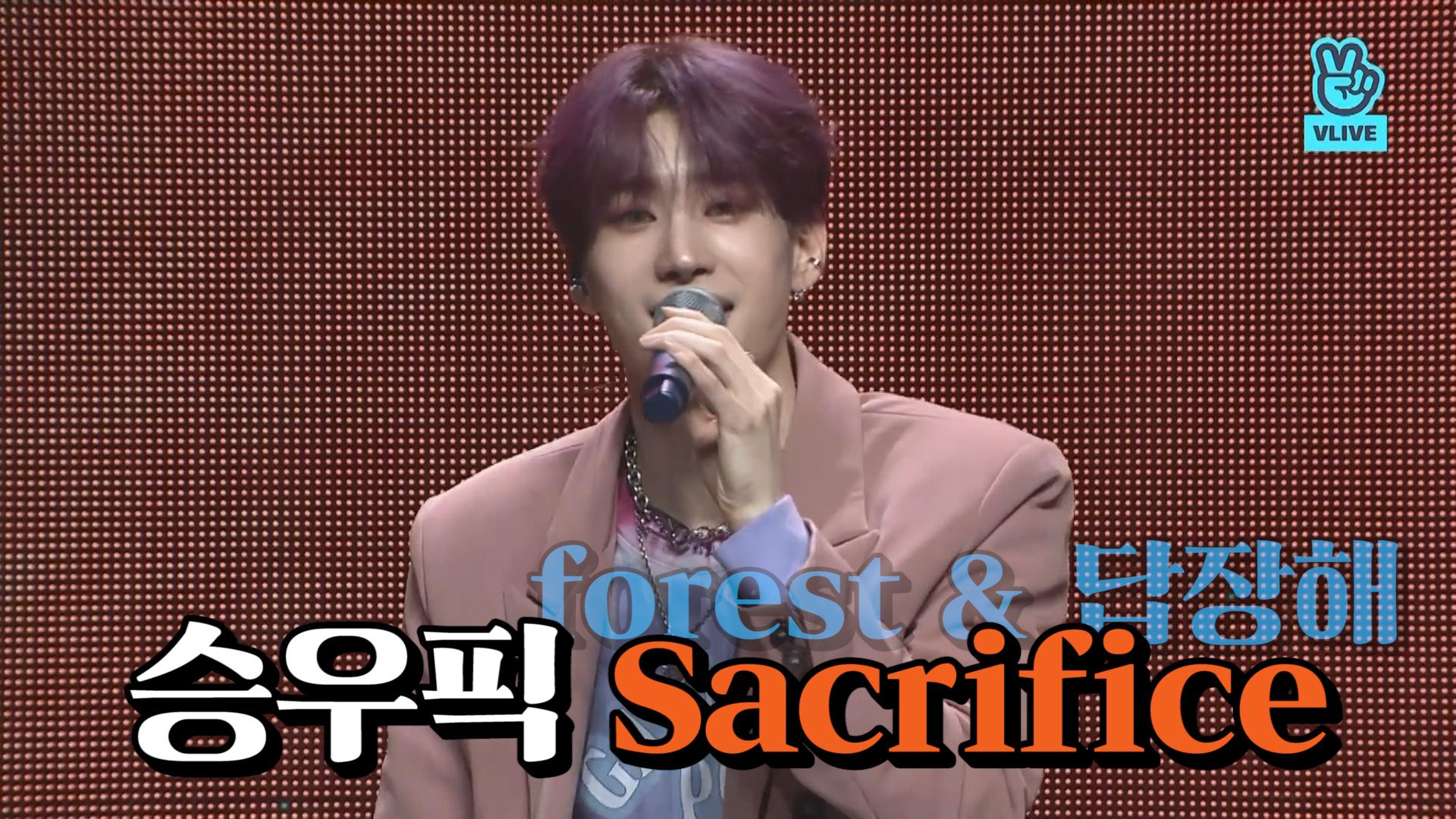 [VICTON] 우야 진짜 승우하다고 백번천번 말해도 모자라❤️ (Seung Woo talking about his first solo album)