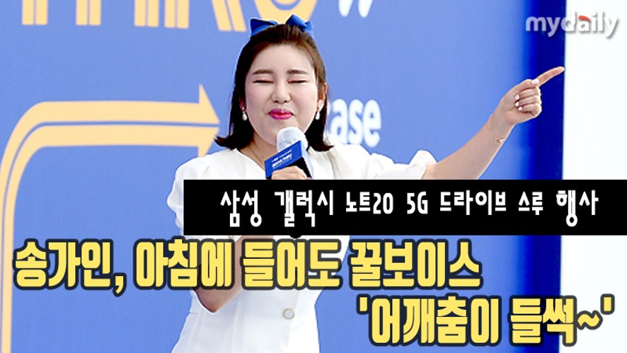 [Song Gain] is seen at the event 1