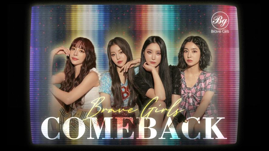 """Brave Girls """"We Ride"""" COME BACK V LIVE 🚗💞"""