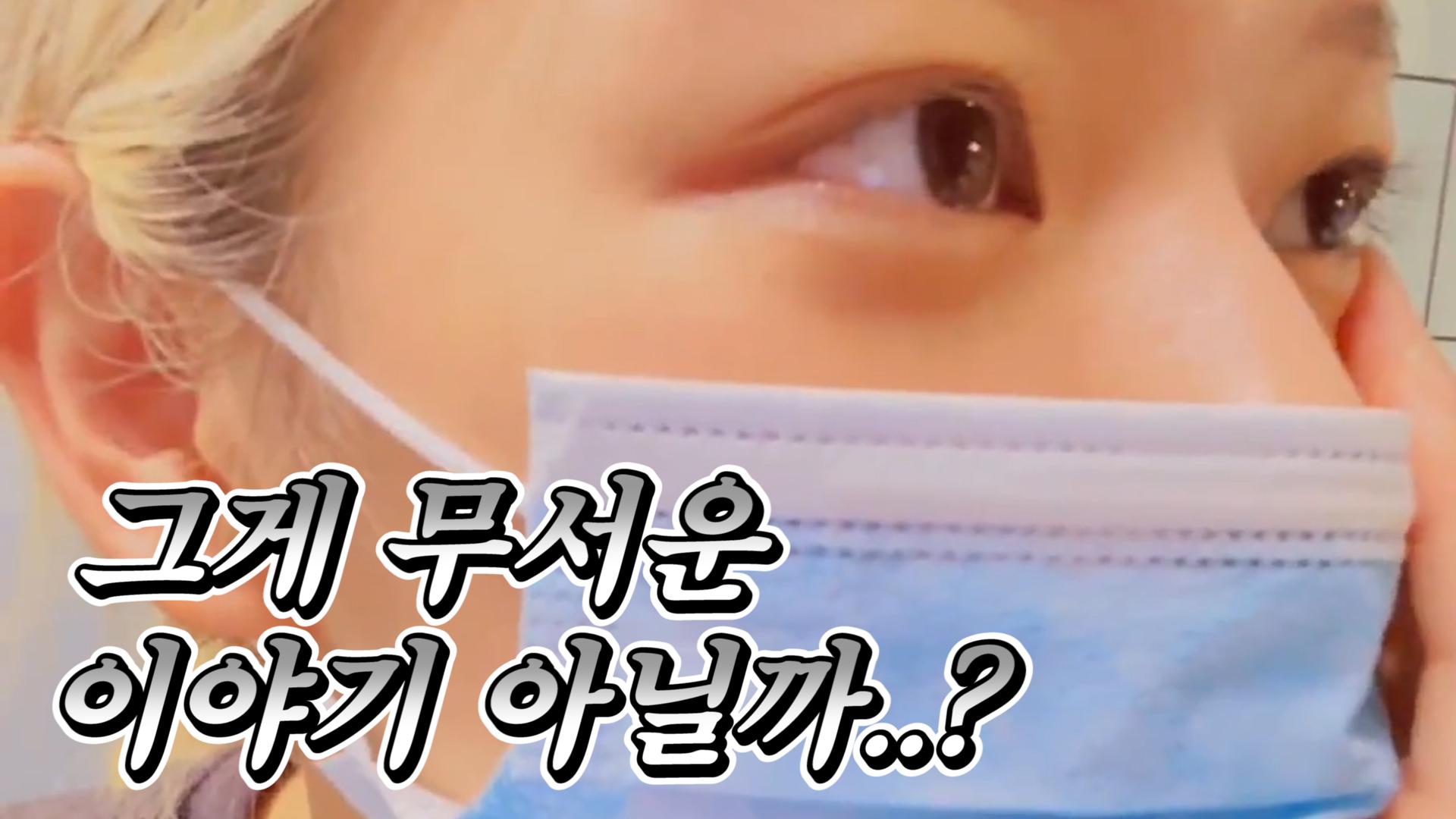 [TWICE] 전세계인들이 거짓말 못하는 한가지.. 유정연 잘생겼다💖✨ (JEONGYEON talking about favorite drama and movie)