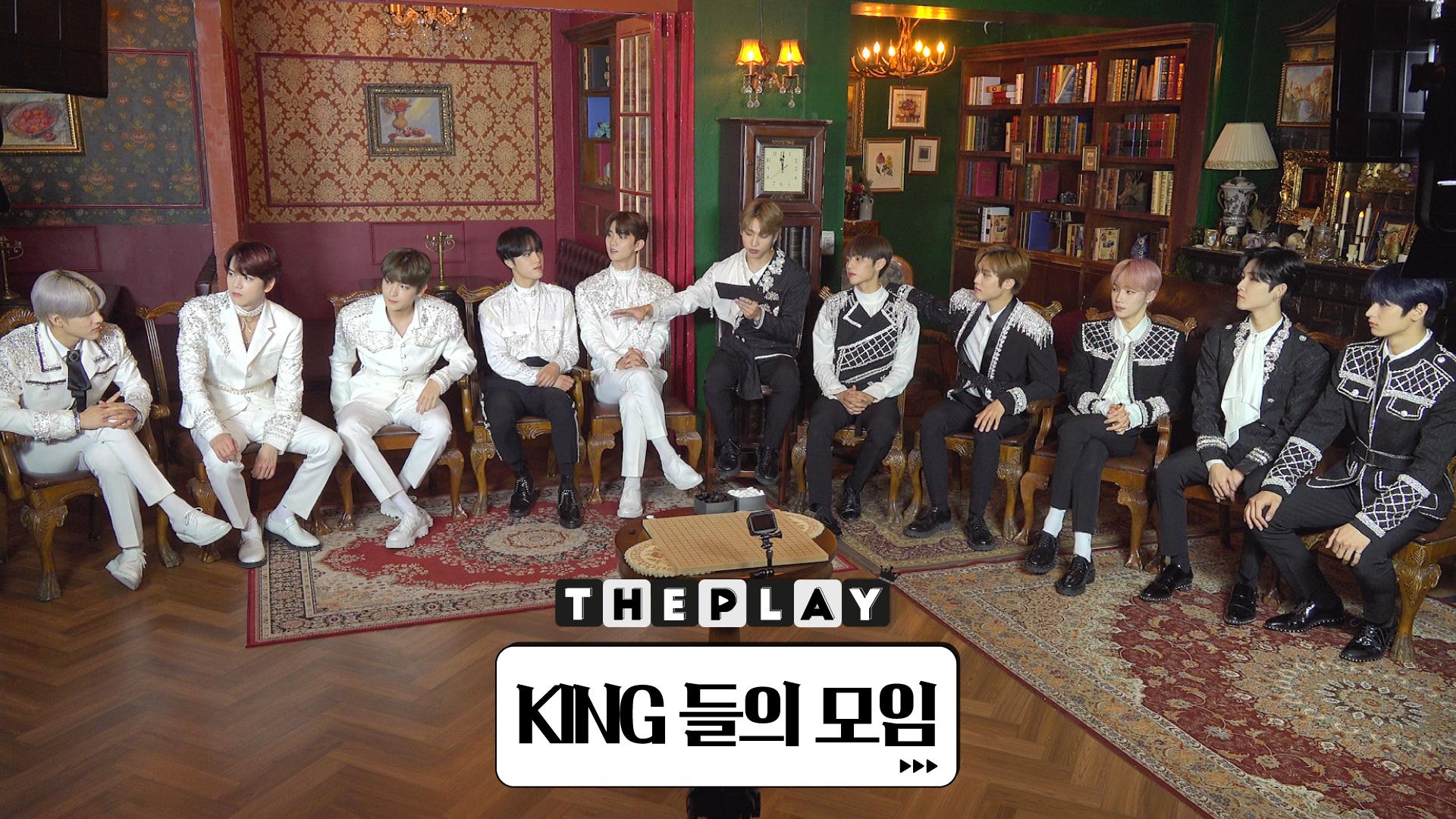 [덥:플레이(THE PLAY)] 더보이즈(THE BOYZ) 킹들의 모임 EP.1