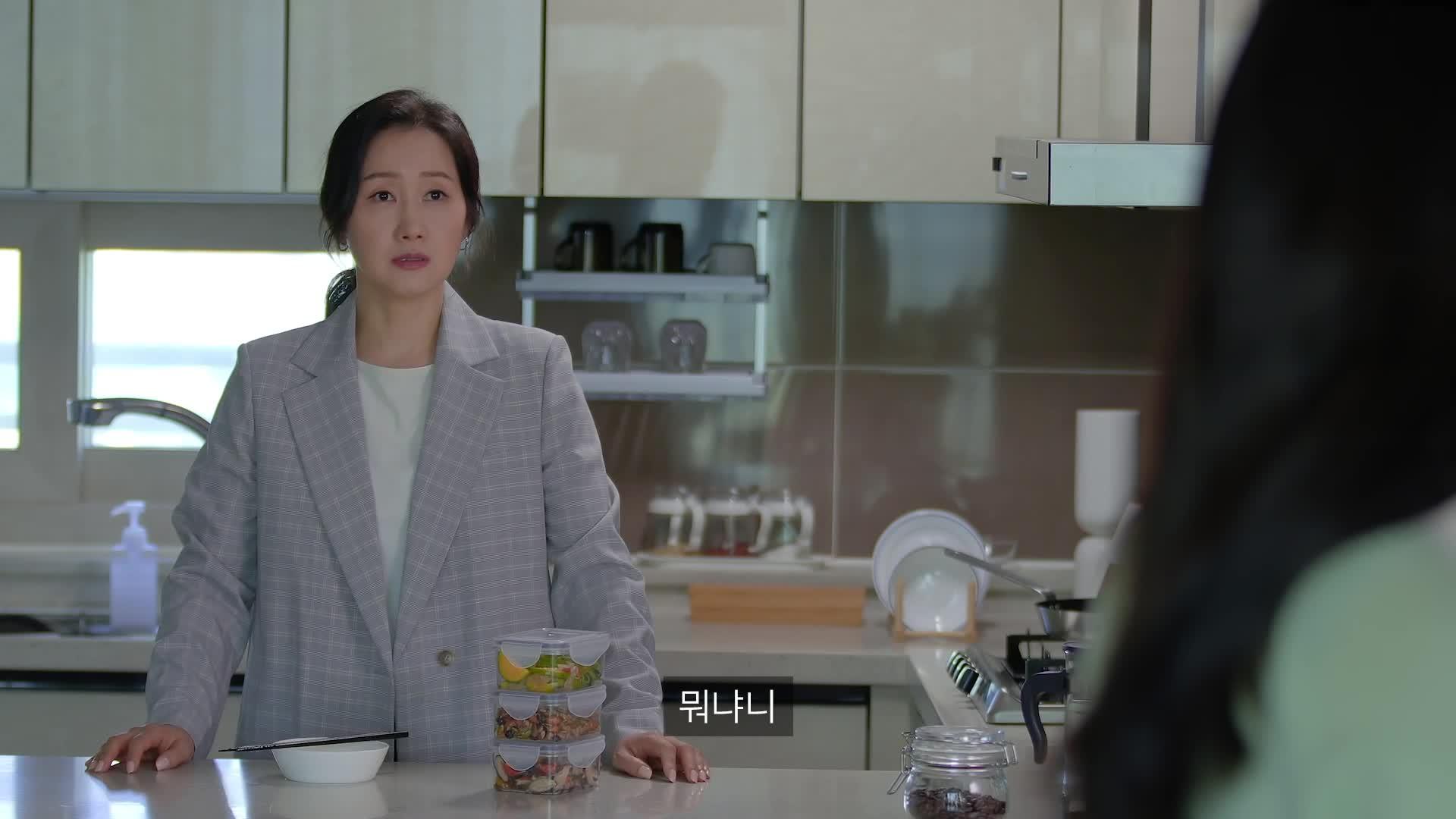 스무 살, 내 모든 것이 바뀌어버렸다⎮ 에이틴 그리고, [트웬티 트웬티] - EP.02