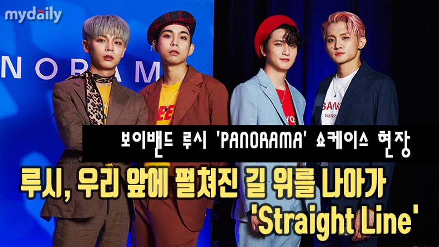 [LUCY] showcase of their new mini album 'PANORAMA' 2