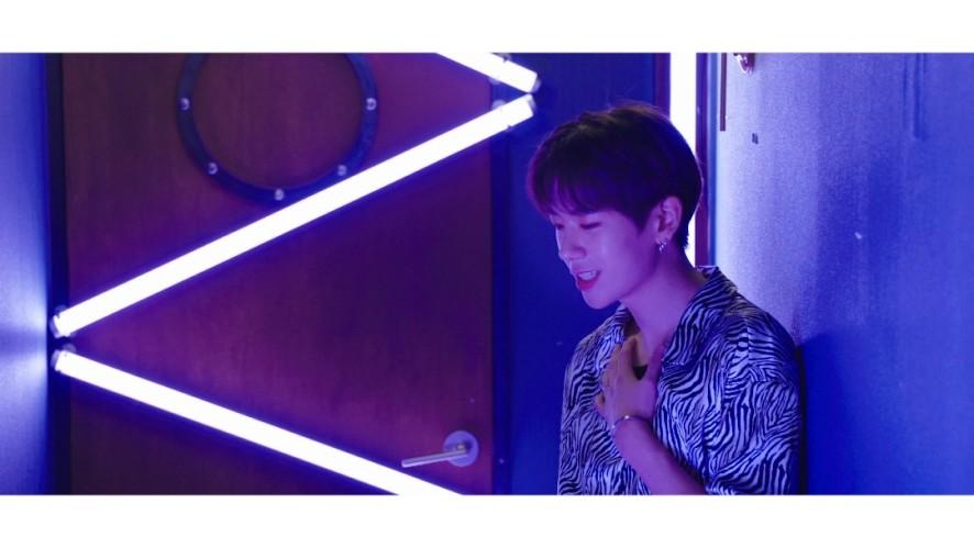 D1CE(디원스) 'One Summer' MV